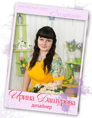 г. Железногорск