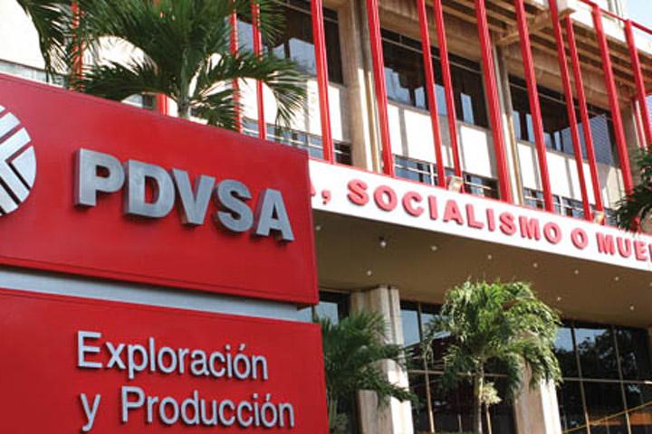 Financiera de Nueva York compró bonos de PDVSA que benefician al régimen de Maduro