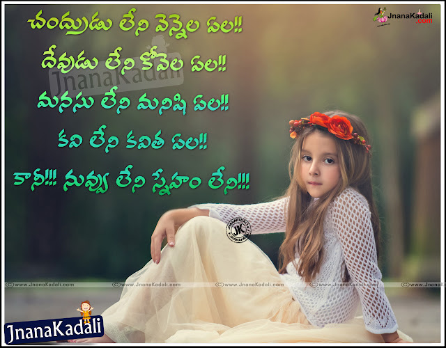 Friendship Quotes For Girls And Boys In Tamil