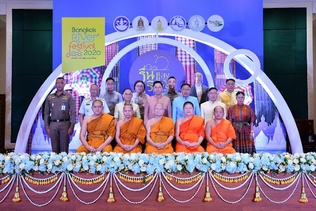 """ไทยเบฟ ต่อยอดกิจกรรมดีงามชวนสัมผัสมนต์เสน่ห์วัฒนธรรมแห่งสายน้ำ ในงาน """"Bangkok River Festival 2020"""" ครั้งที่ 6 ชูแนวคิด """"รื่นเริง แสงศิลป์""""ร่วมลอยกระทงและท่องเที่ยววิถีไทยวิถีใหม่อย่างปลอดภัย ด้วยมาตรฐาน SHAจัดเต็มพร้อมกัน 10 พื้นที่หลักริมโค้งน้ำเจ้าพระยา"""