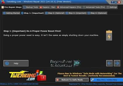 تحميل برنامج تصليح الويندوز 7 عربي
