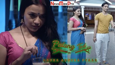 Palang Tod Aadha Adhura Pyaar Ullu Web Series Watch Full Episode Online: Cast, and Reviews