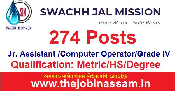 Swachh Jal Mission, Assam Recruitment 2020