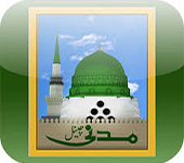 madani channel madani channel live madani channel live streaming