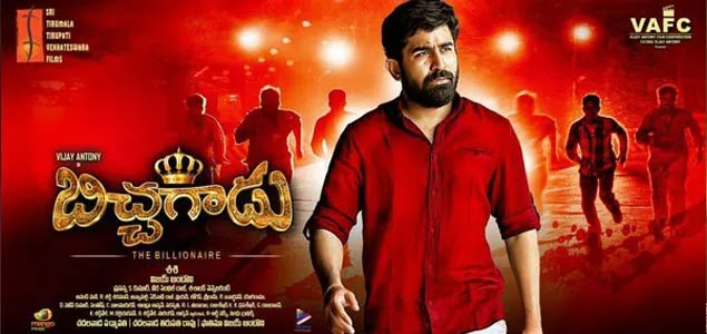 Bichagadu 2016 - Movie Poster - Movierulz