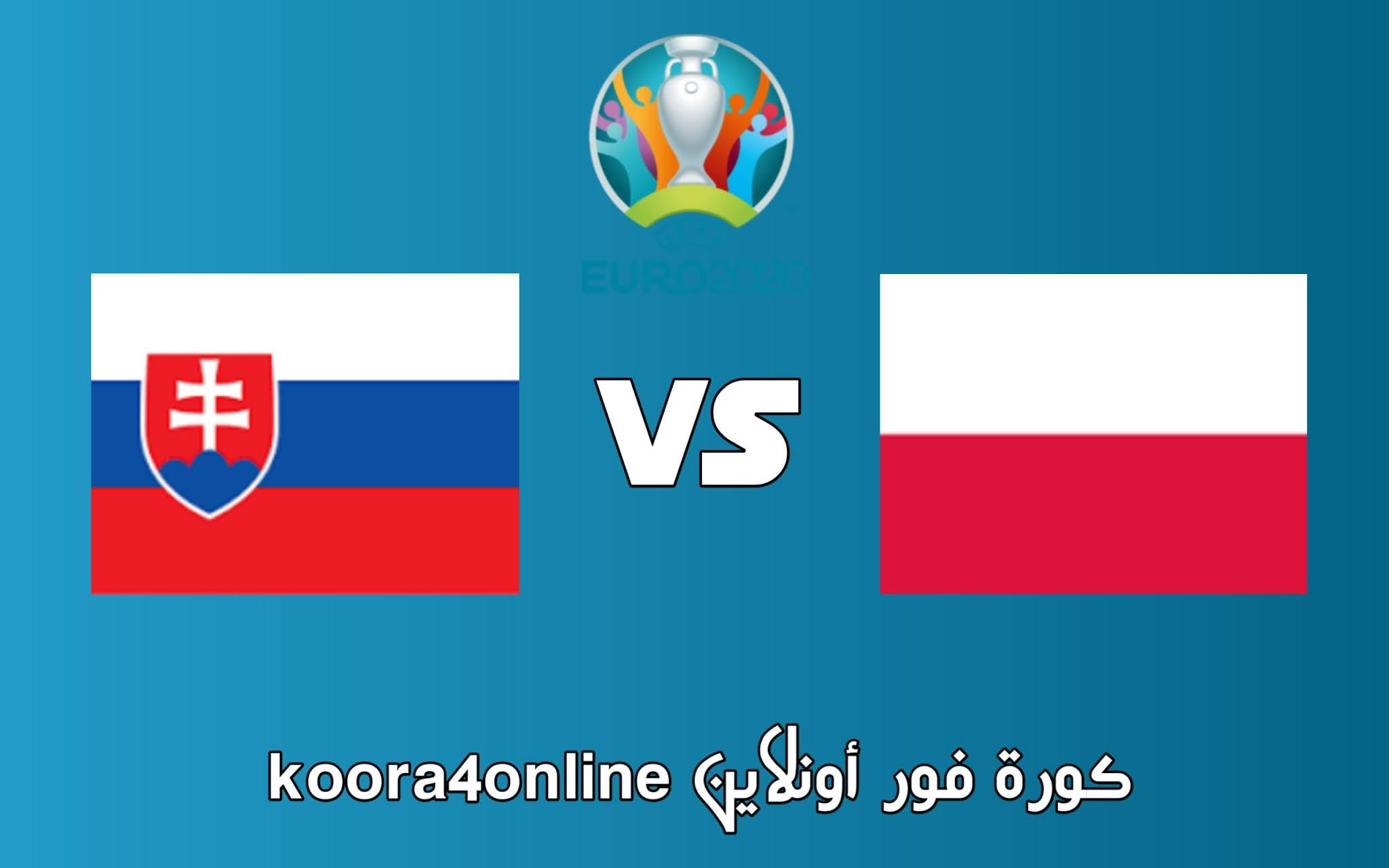مشاهدة مباراة بولندا و سلوفاكيا اليوم 14-06-2021 في  كأس أمم أوروبا