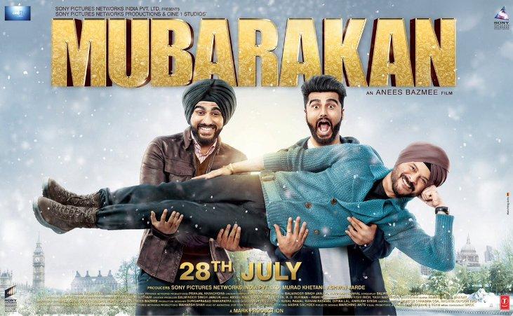 Arjun Kapoor, anil Kapoor New Upcoming hindi movie Mubarakan poster, star cast, release date, actress, pics