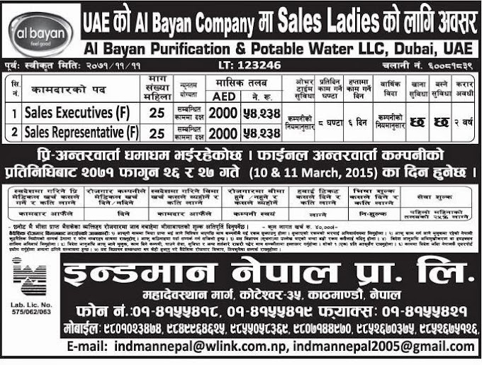 Sales Jobs for Ladies in Dubai