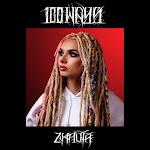 Zhavia Ward - 100 Ways - Single Cover