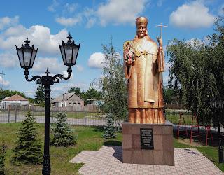 Ізюм. Пам'ятник на честь Іоасафа Білгородського. 2016 р.