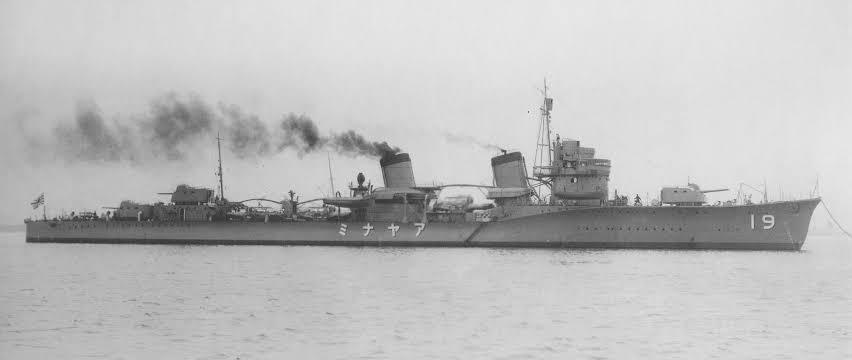 Japanese destroyer Ayanami (1929)
