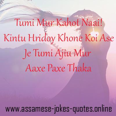 assamese love image