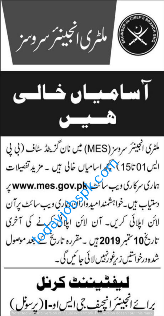 Military Engineer Services (MES) Pak Army Jobs 2019