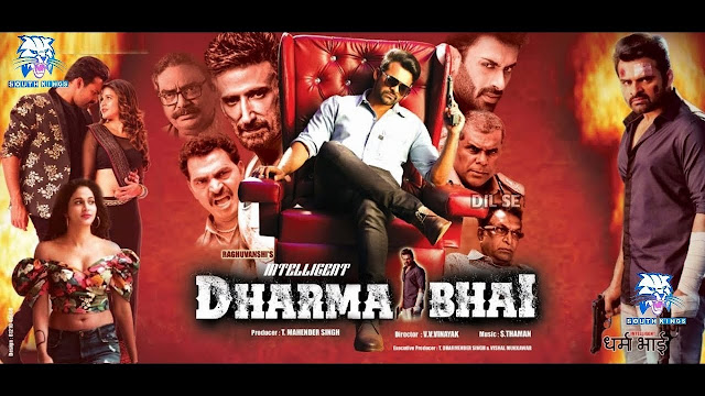 Inttelligent (Dharma Bhai) Hindi Dubbed 720p HDRip Full Movie Download watch desiremovies world4ufree, worldfree4u,7starhd, 7starhd.info,9kmovies,9xfilms.org 300mbdownload.me,9xmovies.net, Bollywood,Tollywood,Torrent, Utorren
