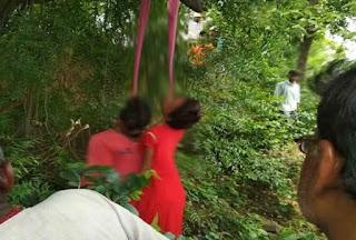 पेड़ से लटके मिले प्रेमी युगल के शव