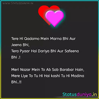 Love Shayari In Hindi With Images