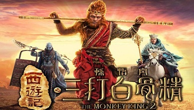 The Monkey King 2 Hindi Dubbed Full Movie
