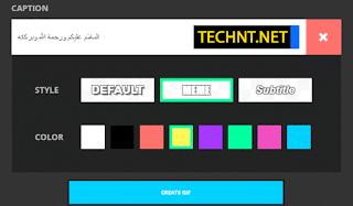 بالصور... تحويل فيديو يوتيوب الى صور متحركة ومشاركتها على شبكات التواصل الإجتماعي - التقنية نت - technt.net