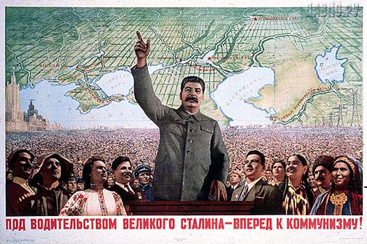 Stalin and propaganda