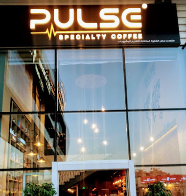بالس كافيه Pulse Café الخبر | المنيو ورقم الهاتف والعنوان