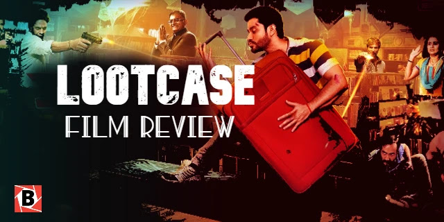 लुटीपिटी कहानी कुणाल खेमू का औसत अभिनय लूटकेस फिल्म को उबाऊ बनता है  