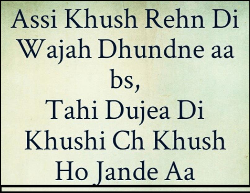 Punjabi Whatsapp Status Quotes Wpstatuspro