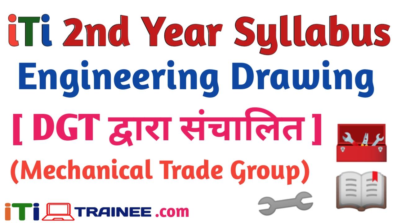Engineering Drawing Syllabus
