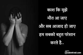 relationship heart broken quotes in hindi