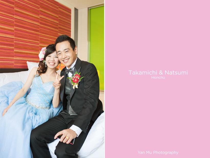 Takamichi+%2526+Natsumi018- 婚攝, 婚禮攝影, 婚紗包套, 婚禮紀錄, 親子寫真, 美式婚紗攝影, 自助婚紗, 小資婚紗, 婚攝推薦, 家庭寫真, 孕婦寫真, 顏氏牧場婚攝, 林酒店婚攝, 萊特薇庭婚攝, 婚攝推薦, 婚紗婚攝, 婚紗攝影, 婚禮攝影推薦, 自助婚紗