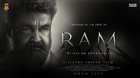 Trisha, Mohanlal in New Upcoming Malayalam movie Ram Poster, release date, star cast, hit or flop