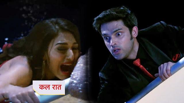 Big Twist : Anurag's betrayal to become reason of Prerna's death in Kasauti Zindagi Ki 2