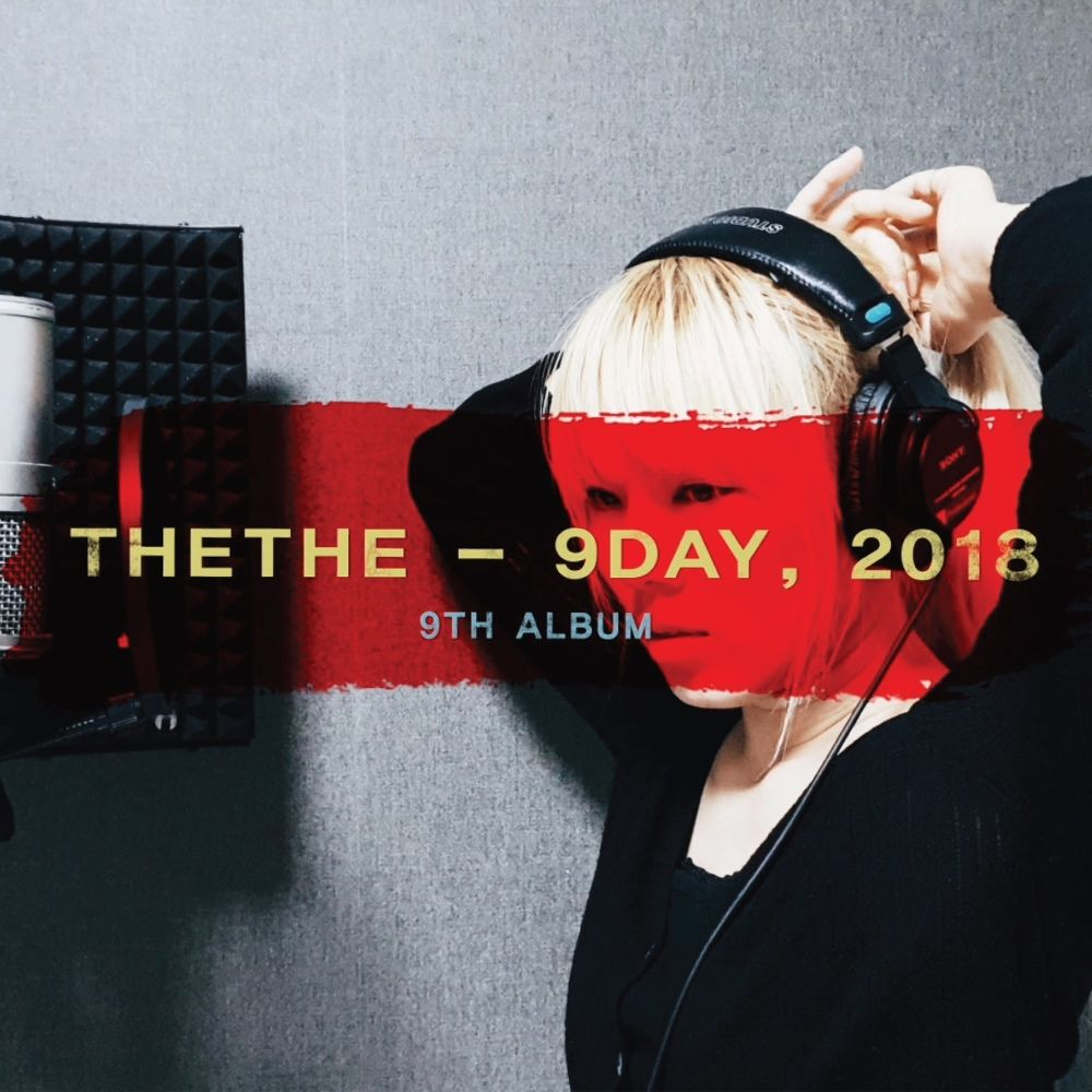 THETHE – 9DAY – Single