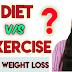 Diet vs exercise: वजन कम करने के लिए क्या जरूरी है डाइट या एक्सरसाइज?