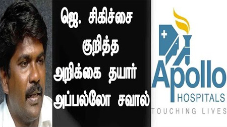 Apollo is Ready with Medial record Of jayalalitha