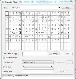 Character Map - كل الرموز والحروف والأشكال والأرقام التى يدعمها نظام التشغيل ويندوز