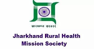 JRHMS Recruitment 2020,JRHMS CHO Syllabus 2020 PDF,JRHMS,JRHMS CHO Syllabus,Jharkhand Rural Health Mission Society,Jharkhand Community Health Officer