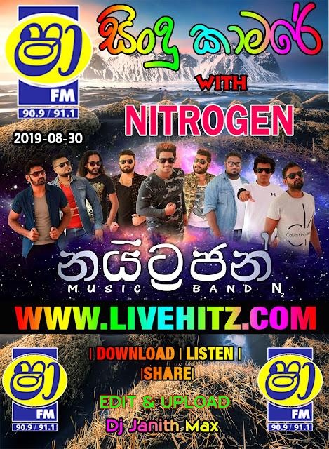 SHAA FM SINDU KAMARE WITH NITROGEN 2019-08-30