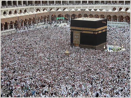 Pengertian Isi Khutbah Haji Wada Dan Kisah Wafatnya