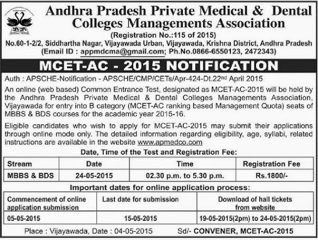 MCET-AC 2015 Notification