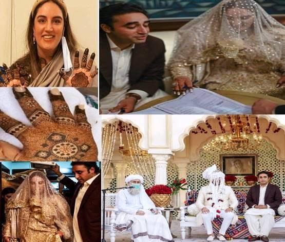 Marriage Ceremony of Bakhtawar was Arranged on 29 Jan 2021.