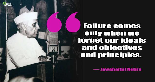 Jawaharlal Nehru Quotes