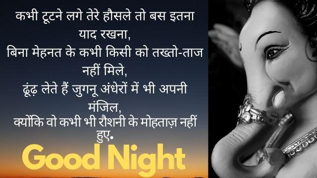 Inspirational-Shayari-In-Hindi
