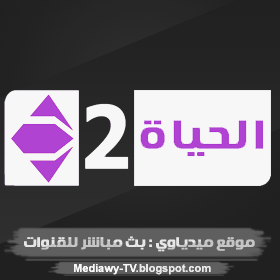 قائمة مسلسلات رمضان 2021 1
