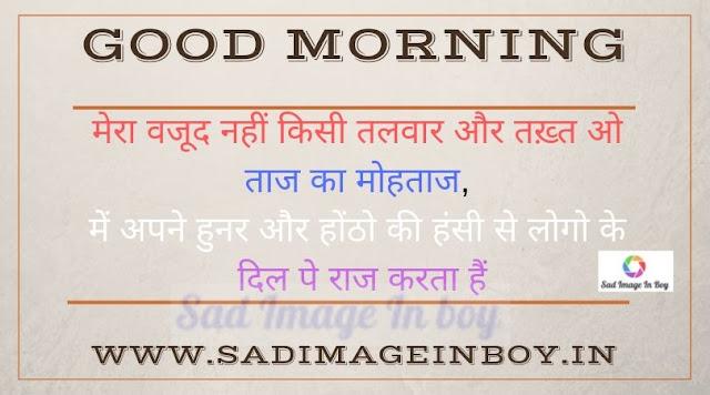 WhatsApp Status Images, hindi shayari collection