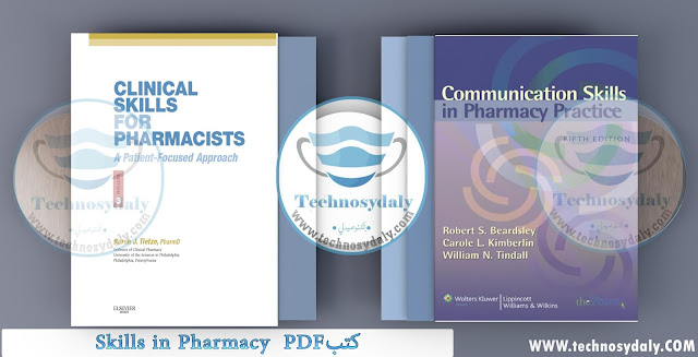 كتب Skills in Pharmacy PDF