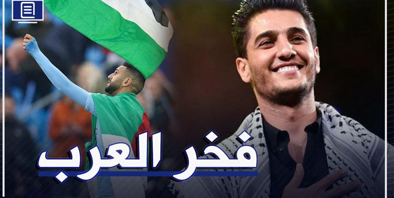 محمد عساف يشكر رياض محرز+النجم الفلسطيني الشاب محمد عساف+الدولي الجزائري رياض محرز+فخر العرب الحقيقي+#محرز #عساف #فلسطين #فخر_العرب+2021+Mohammed+Assaf+Mahrez