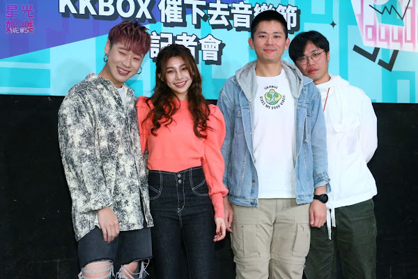 小賴賴晏駒(左起)、新生代創作歌手采子、KKBOX 音樂事業群總經理黃嘉宏及Podcast《台灣通勤第一品牌》主持人李毅誠宣布KKBOX音樂風雲榜頒獎典禮門票將於1月18日中午12_00 開放索票。
