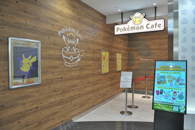 寶可夢咖啡廳 Pokémon Café 是預約制的,這次好友Allen幫忙大家先預約,所以大家才能非常順利的來阿!去東京有想要去寶可夢咖啡廳的人,記得要先上網預約才不會白跑一趟喔!