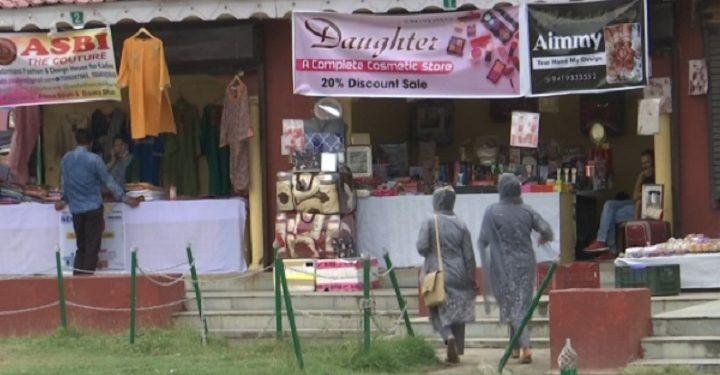 காஷ்மீர்,  ஸ்ரீநகரில் பெண் தொழில் முனைவோர் கண்காட்சி!