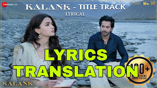 Kalank Title Song Lyrics in English | With Translation | - Arijit Singh | Kalank